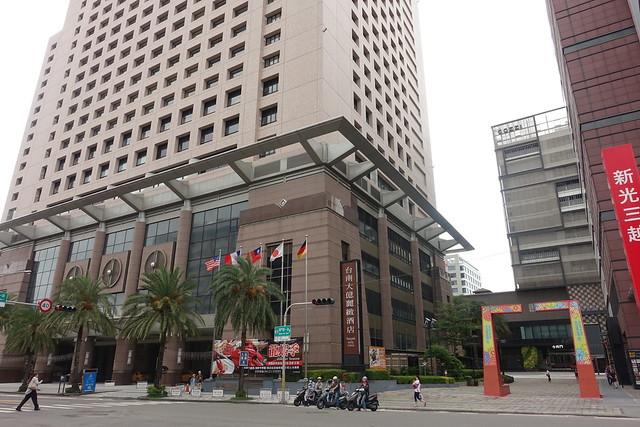 【臺南】大億麗緻酒店。幸福空間 :: 痞客邦