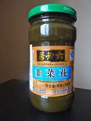 Pickled Chinese chives 韭菜花酱