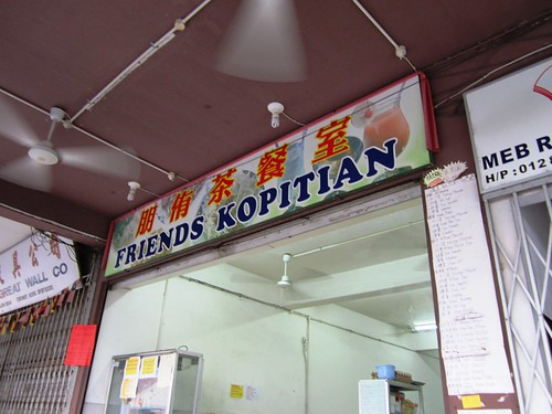 FriendsKopitian Sibu