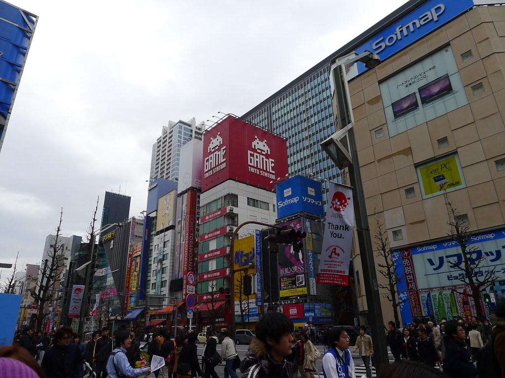 magnetic-rose.net Akihabara and Ikebukuro