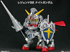 Bandai SD BB 370 Legend Knight Gundam (Release in 42012) (1)