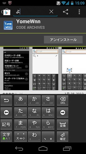 Screenshot_2012-03-16-15-09-56.png