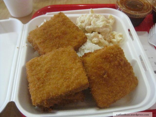 Tofu Katsu Plate