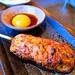 Tsukune with Egg Yolk Sauce