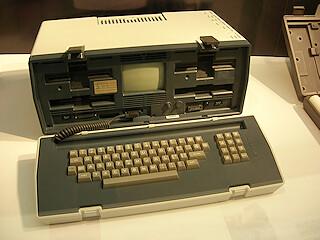 Osborne 1 Portable
