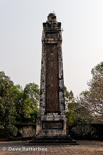 One of two towers that flank the Stele Pavilion at Tu Duc's Tomb.