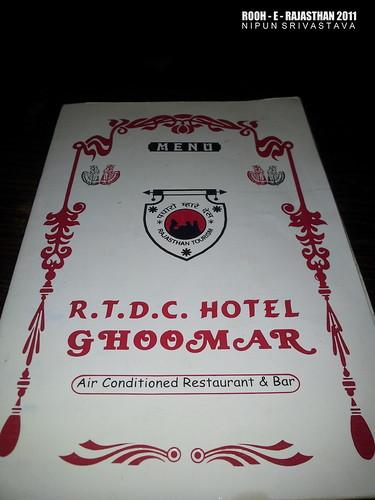 RTDC Ghoomar, Jodhpur.