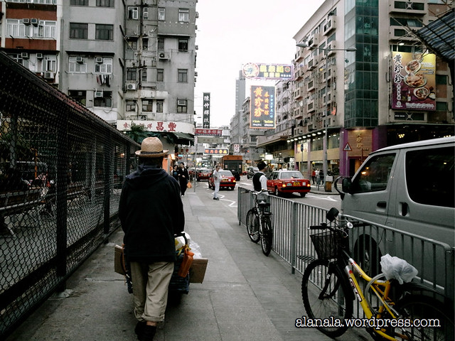 Entering the Kowloon City