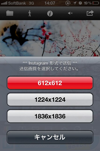 20120316140801
