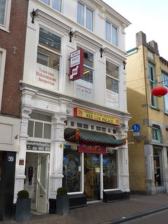4a16dc7e511 Kee Lun Palace, Den Haag [麒麟阁] | The Eating Library