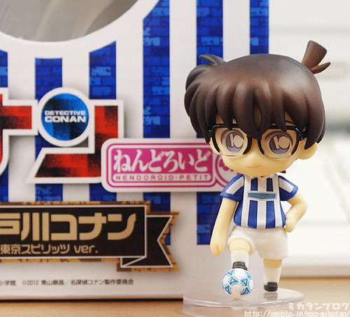 Nendoroid Petit Edogawa Conan: Tokyo Spirits version