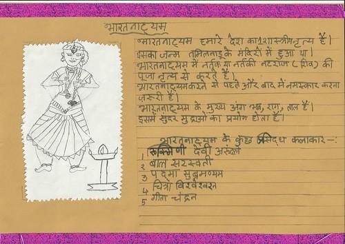 Mallika's Parishad and Board responsibility; Bharatnatyam display by Vasu..