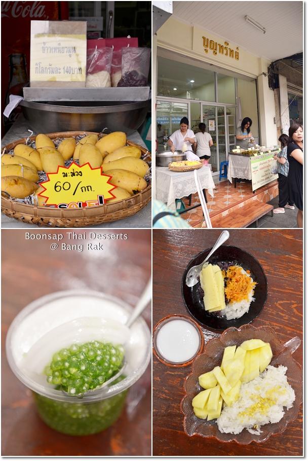 Boonsap Thai Desserts