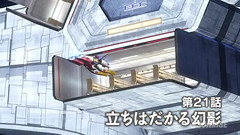 Gundam AGE Episode 21 The Shadow that Awaits  Screenshots Youtube Gundam PH (3)
