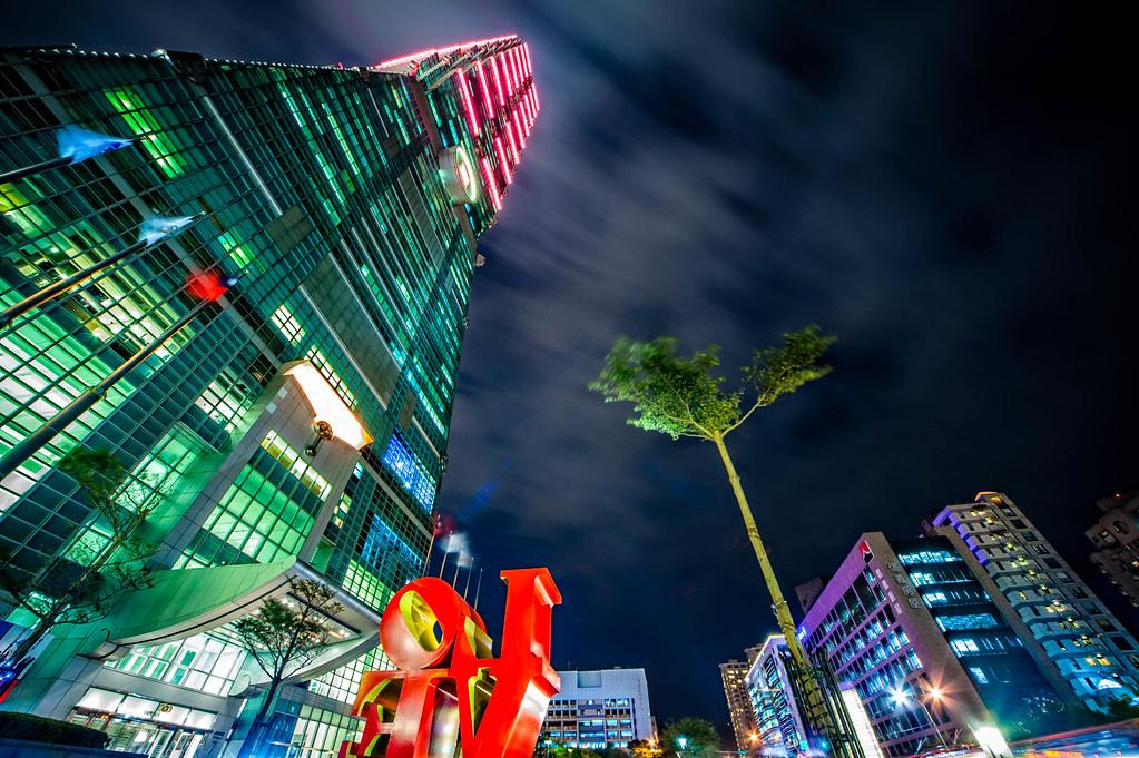 Taipei 101 Love 2