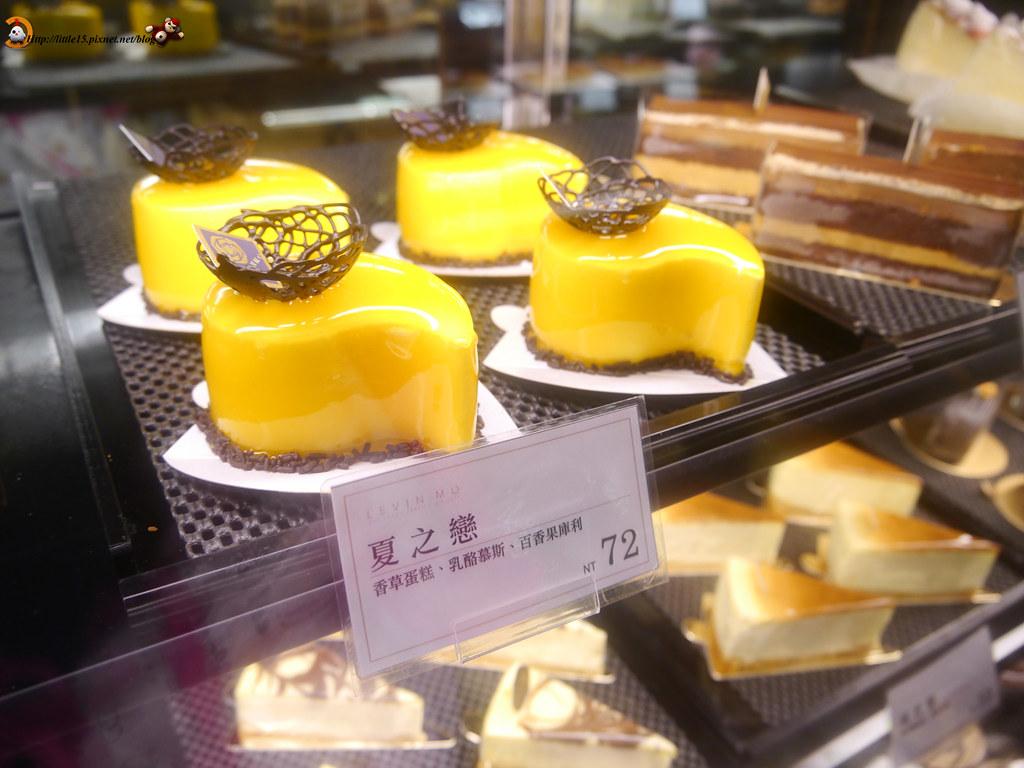 雲林麥寮 萊莫咖啡 有賣鹹派和看起來超好吃的小蛋糕 @ 啾啾老闆!來一份雞屁股! :: 痞客邦