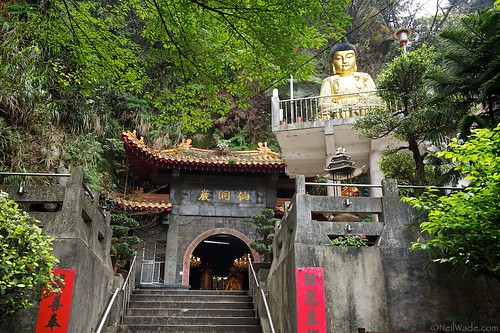 Keelung Fairy Cave