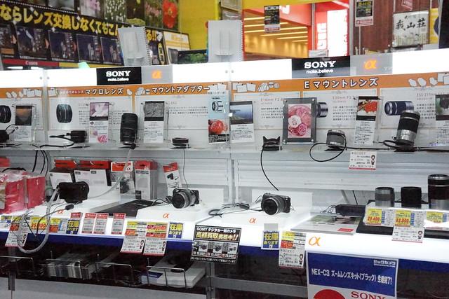 SONY NEX-7 ISO16000