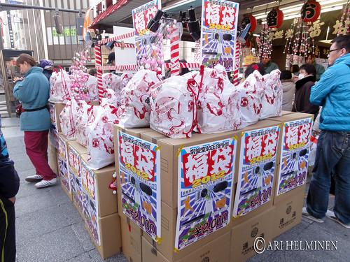 Japanese surprise bag