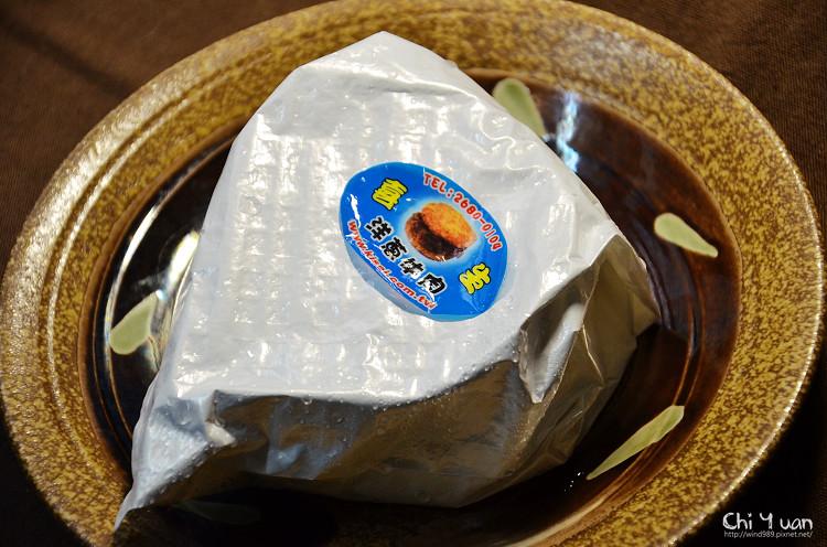 喜生米漢堡08.jpg