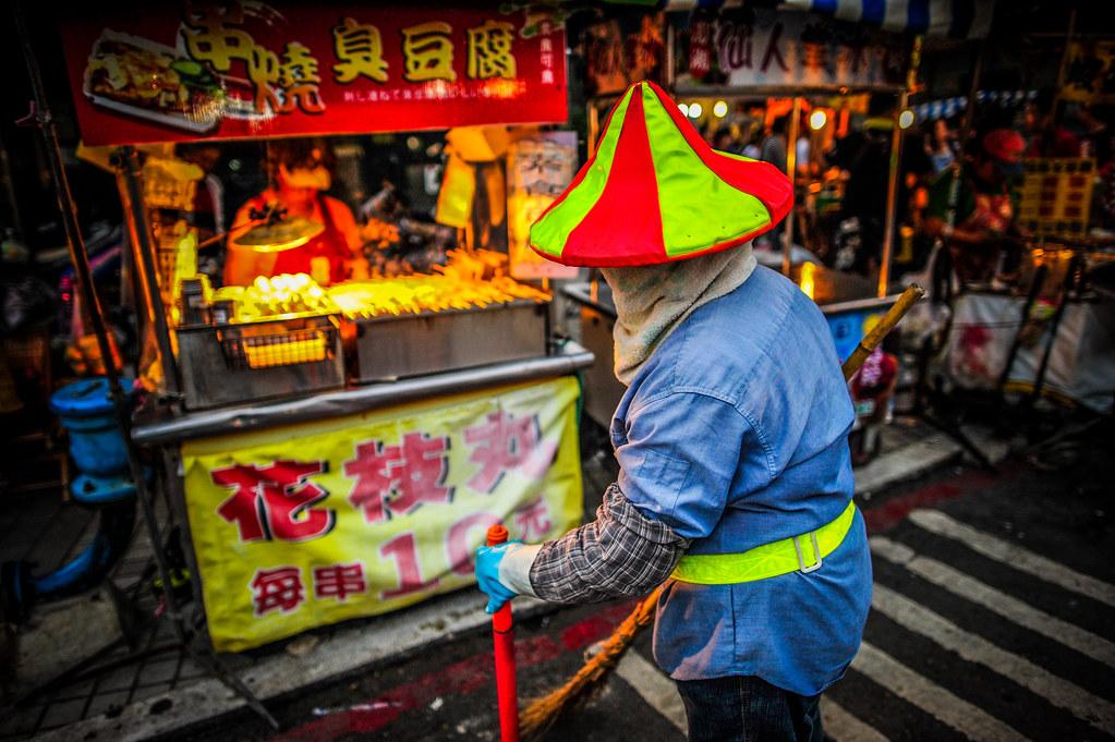 Cijin Island Street Sweeper