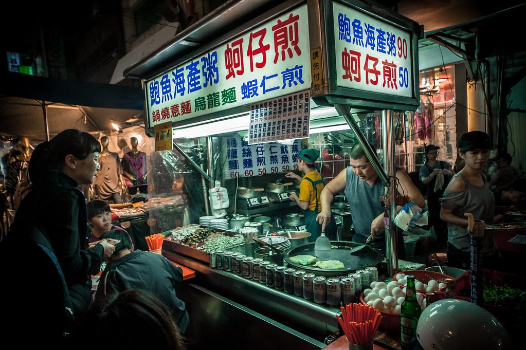 Kaohsiung Night Market 6