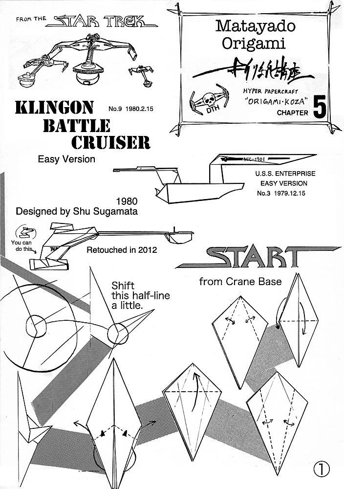 3d origami diagram diagrams 3d origami art