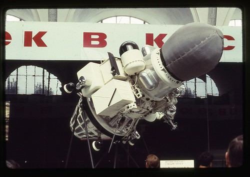 Luna 9 Space Capsule, Moscow 1969