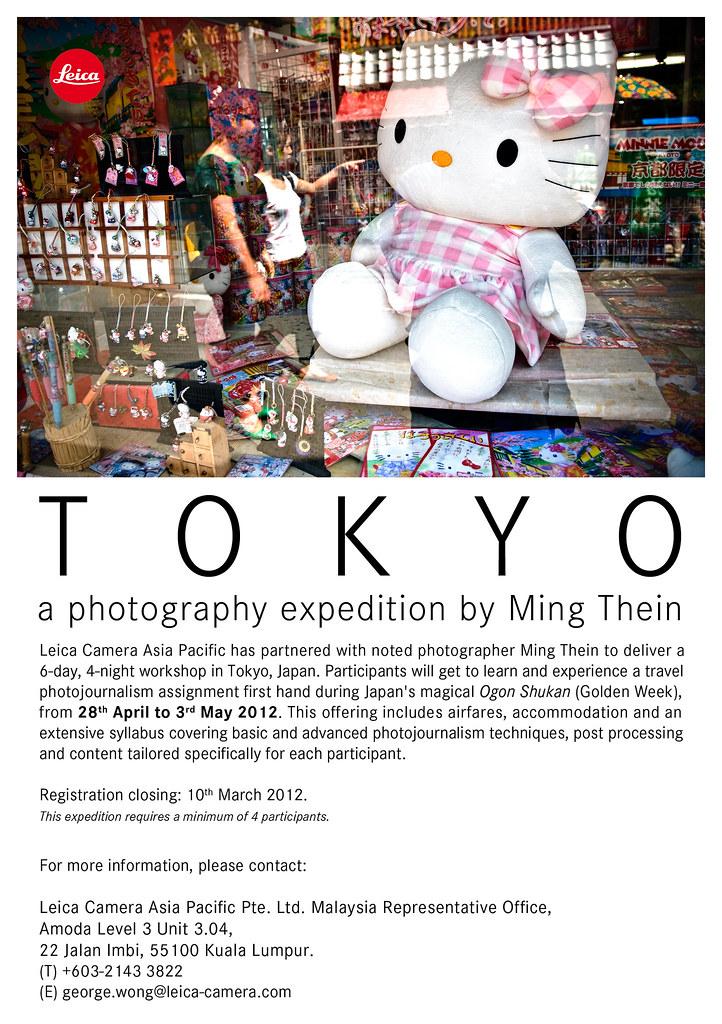 2012 Leica Tokyo workshop!