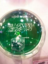 Saudi Arabian Flag M&Ms