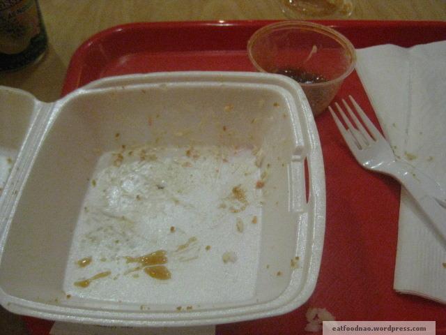 Empty Mini Pork Katsu Plate