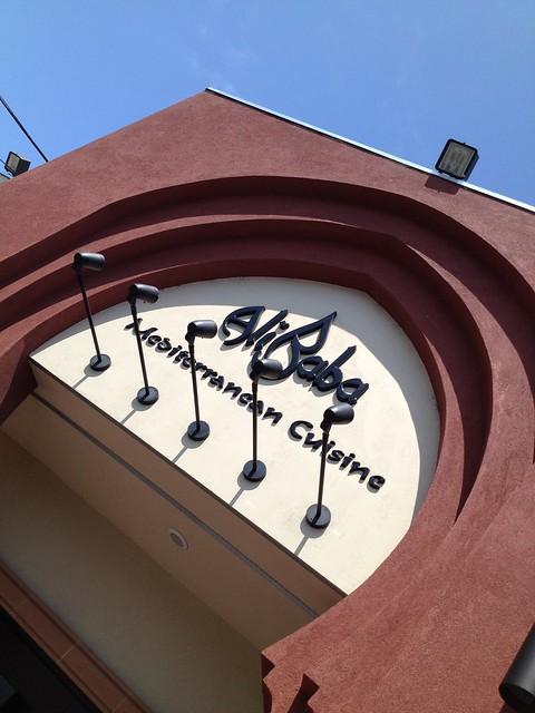 Ali Baba storefront