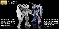 MG 1-100 Blitz Gundam GAT-X207 Prototype Pictures GundamPH (9)