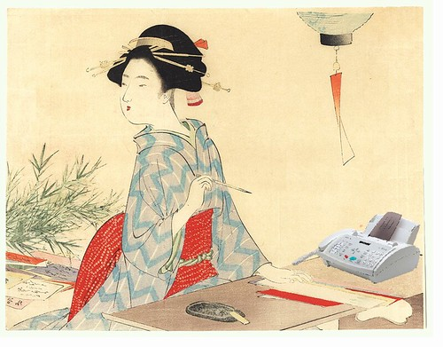 Japan: True Fax