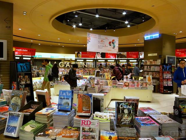 Eslite Taipei-020