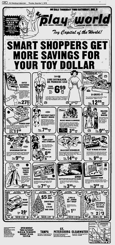 Lionel Playworld - Newspaper Ad