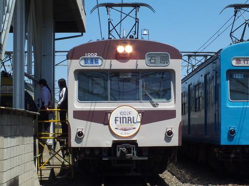 1002F