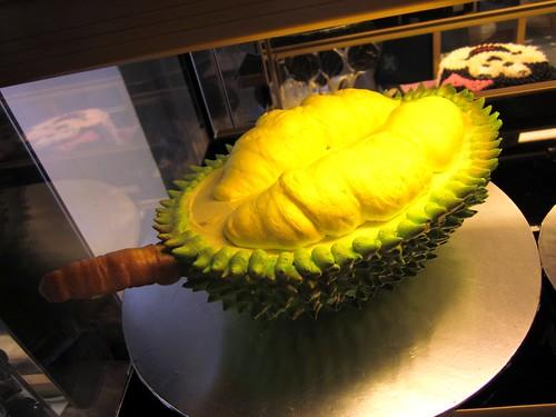 WeCare durian cake