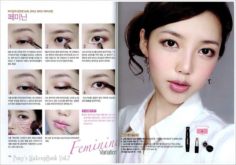 PONY MakeupBook_07
