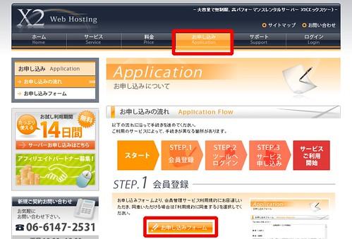 Baidu IME_2012-5-18_20-47-58