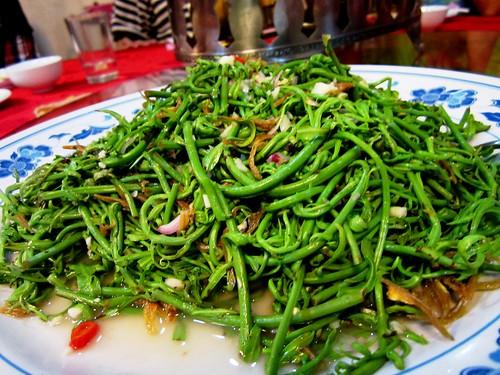 NewCapitol Thai-style midin