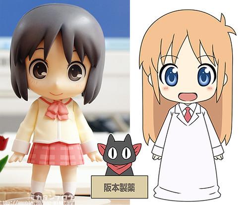 Nano, Sakamoto (design), and Hakase (design)
