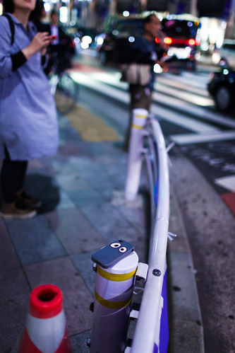 Ubiquitous by Mamoru Yasuda (Busy)