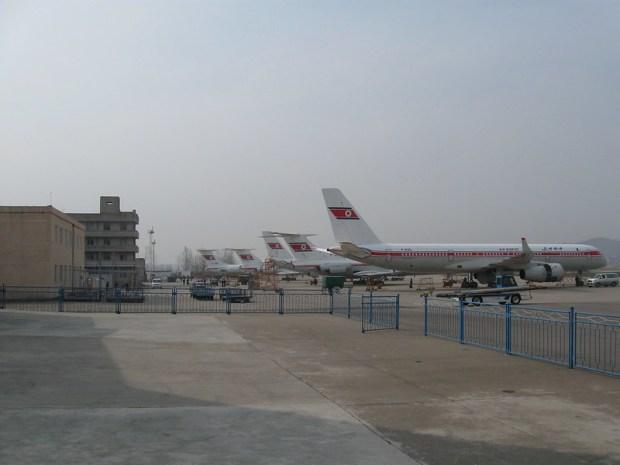 Sunan International Airport