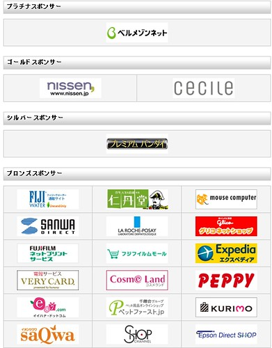 Baidu IME_2012-3-29_21-55-16