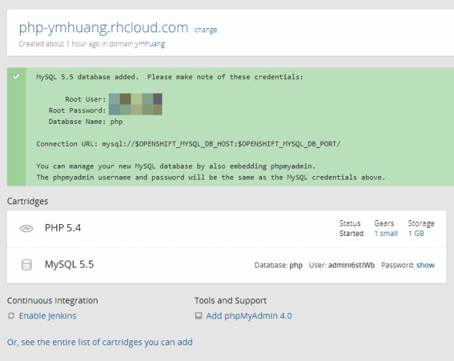 加入MySQL 成功