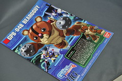 HG 144 7-Eleven BearGuy Gundam OOTB Unboxing Review (16)
