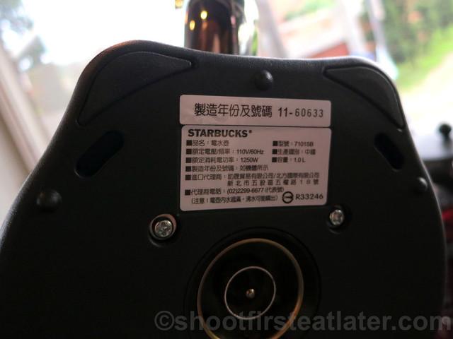 Starbucks Taipei 14th Anniversary sale- Starbucks electric gooseneck kettle-001