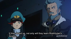 Gundam AGE 3 Episode 31 Terror! The Ghosts of the Desert Youtube Gundam PH 0064