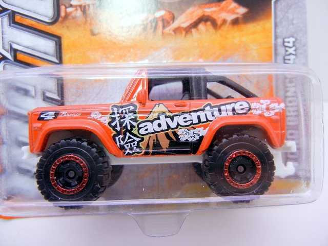 matchbox ford bronco 4x4  (2)